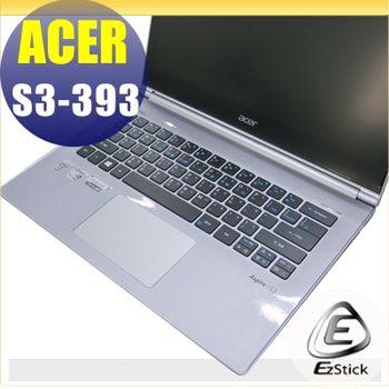 【EZstick】ACER Aspire S3-393 系列專用 二代透氣機身保護膜 (DIY包膜)