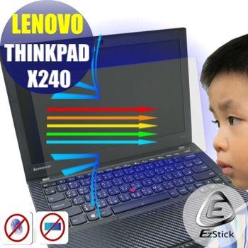 【EZstick】Lenovo ThinkPad X240 (特殊)筆電專用 防藍光護眼 鏡面螢幕貼 靜電吸附 (鏡面螢幕貼)