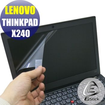【EZstick】Lenovo ThinkPad X240 (特殊)專用 靜電式筆電LCD液晶螢幕貼 (霧面螢幕貼)
