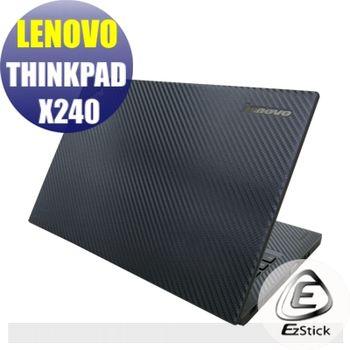 【EZstick】Lenovo ThinkPad X240 系列專用 Carbon 黑色立體紋機身保護膜 (DIY包膜)
