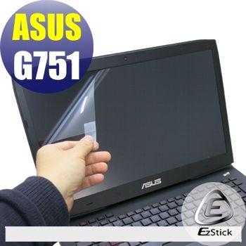 【EZstick】ASUS G751 專用 靜電式筆電LCD液晶螢幕貼 (鏡面螢幕貼)