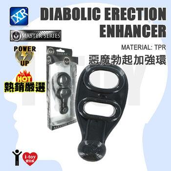 【盒裝】美國 MASTER SERIES 惡魔勃起加強環 Diabolic Erection Enhancer