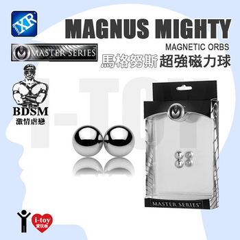 美國 XR brands 馬格努斯超強磁力球 Magnus Mighty Magnetic Orbs