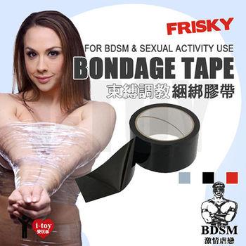 【黑色】美國 XR brands BDSM束縛調教 綑綁膠帶 FRISKY BONDAGE TAPE BLACK