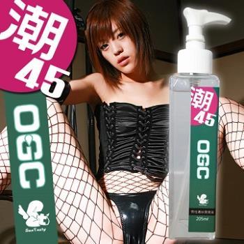 仿真高潮女性愛液 OGC系列 潮45 男性濃絲潤滑液