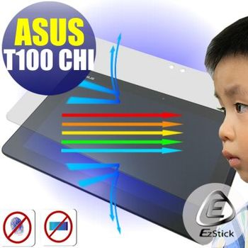 【EZstick】ASUS Transformer Book T100 Chi 平板專用 防藍光護眼鏡面螢幕貼 靜電吸附 抗藍光