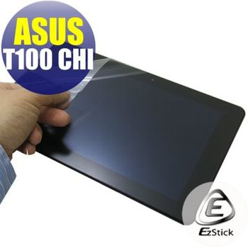 【EZstick】ASUS Transformer Book T100 Chi 專用 靜電式筆電LCD液晶螢幕貼 (高清霧面螢幕貼)