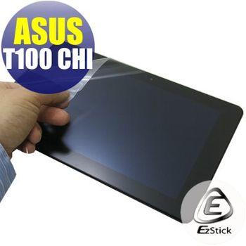 【EZstick】ASUS Transformer Book T100 Chi 專用 靜電式筆電LCD液晶螢幕貼 (鏡面防汙螢幕貼)