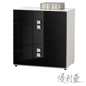 【優利亞-黑白雙色】四斗櫃