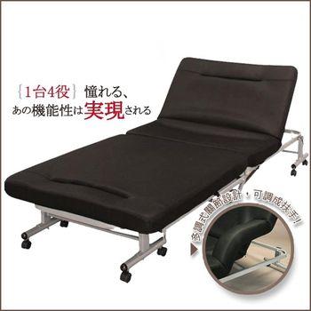 【H&D】日系14段加大型輪式沙發式折疊床