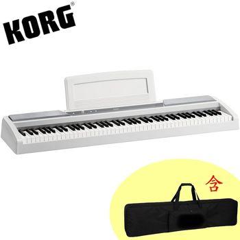 【KORG】標準88鍵電鋼琴/數位鋼琴含琴袋-白色-公司貨保固 (SP-170S)