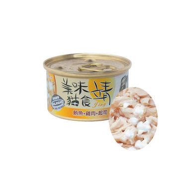 【靖】美味貓罐-鮪魚+雞肉+起司 80G X 24入