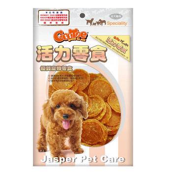 【GooToe】活力零食 R15 雞肉圓片 160G X 3包