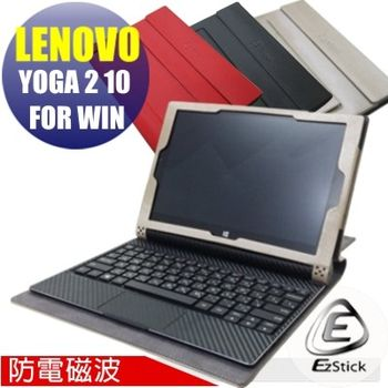 【EZstick】Lenovo YOGA Tablet 2 10 Windows 專用防電磁波皮套(紅色筆記本款式)+高清霧面螢幕貼 組合(贈機身貼)