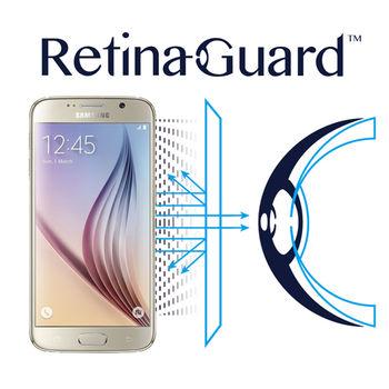 RetinaGuard 視網盾 Samsung Galaxy S6 眼睛防護  防藍光保護膜