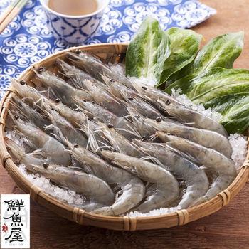 【鮮魚屋】珍饌頂級藍鑽蝦(特大)2kg(約30-40隻/1kg)