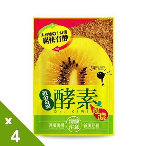 【Lady Wikiki葳琪小姐】Dr.KIWI黃金奇異酵素錠4入搶孅組 (90粒/入)
