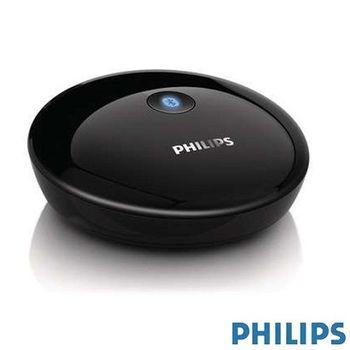 【飛利浦PHILIPS】藍牙HiFi無線串流接收器