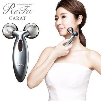 【買就送足膜組】 ReFa CARAT 白金美容滾輪按摩器