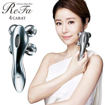 ReFa 4CARAT白金美容滾輪按摩器  (原廠公司貨)