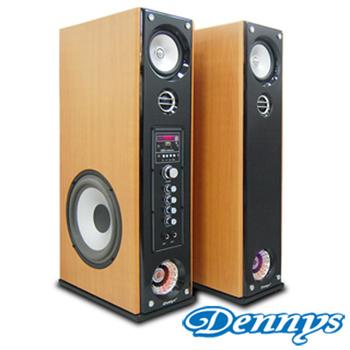 《Dennys》USB/SD多媒體落地型喇叭(CS-599)