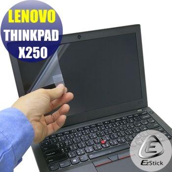 【EZstick】Lenovo ThinkPad X250 專用 靜電式筆電LCD液晶螢幕貼 (霧面螢幕貼)