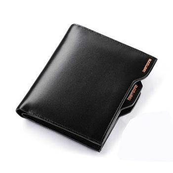 PUSH! 男士短夾皮夾頭層牛皮雙插卡短皮夾零錢包精品生日禮物