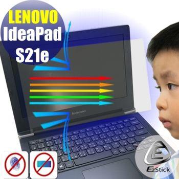 【EZstick】Lenovo IdeaPad S21e 筆電專用 防藍光護眼 鏡面螢幕貼 靜電吸附 (鏡面螢幕貼)
