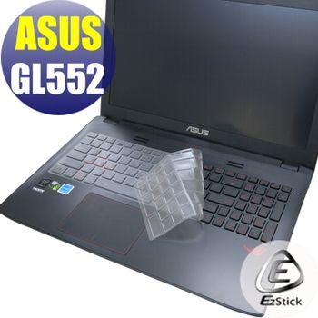 【EZstick】ASUS GL552 系列專用 奈米銀抗菌 TPU 鍵盤保護膜