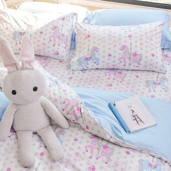 【OLIVIA】夢幻樂園 (白)  單人床包枕套兩件組