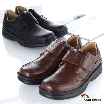 LC雨傘牛皮氣墊休閒鞋