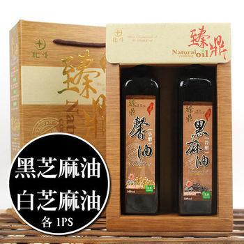 【蔥媽媽嚴選】頂級水飛工法白芝麻油+頂級冷壓黑芝麻油- (2入/禮盒)*4