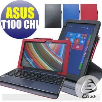 【EZstick】ASUS Transformer Book T100 Chi 系列專用 平板專用皮套 (藍色可裝鍵盤基座旋轉款式)+鏡面防汙螢幕貼 組合(贈機身貼)
