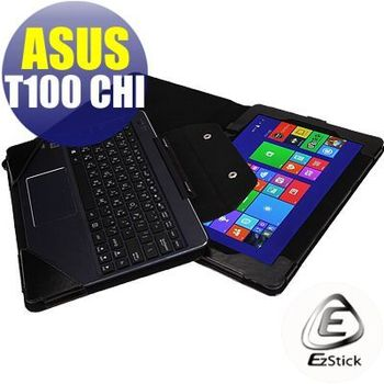 【EZstick】ASUS Transformer Book T100 Chi 系列專用 平板專用皮套 (可裝鍵盤款式)+高清霧面螢幕貼 組合(贈機身貼)