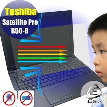 【EZstick】Toshiba Satellite Pro R50-B 筆電專用 防藍光護眼 鏡面螢幕貼 靜電吸附 (鏡面螢幕貼)