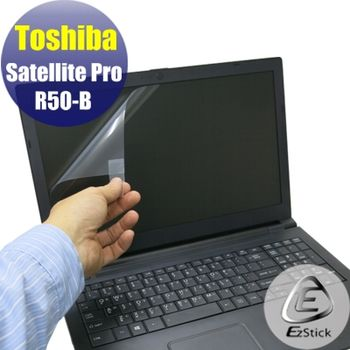 【EZstick】Toshiba Satellite Pro R50-B 專用 靜電式筆電LCD液晶螢幕貼 (霧面螢幕貼)