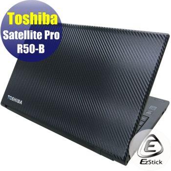 【EZstick】Toshiba Satellite Pro R50-B 系列專用 Carbon 立體紋機身保護膜 (DIY包膜)