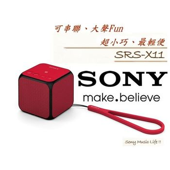 SONY SRS-X11 輕巧大聲Fun 小積木隨身藍芽喇叭 可串聯 長效續航 熱力紅