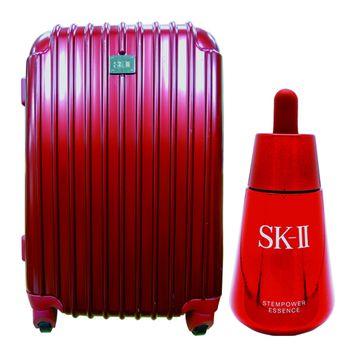 【SK-II】肌源新生賦活精萃50ml+限量旅行箱