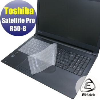 【EZstick】Toshiba Satellite Pro R50-B 系列專用 奈米銀抗菌 TPU 鍵盤保護膜