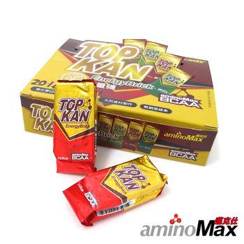 【aminoMax】邁克仕 TOP KAN能量磚 運動最佳補給品 (紅豆)(12個) A085