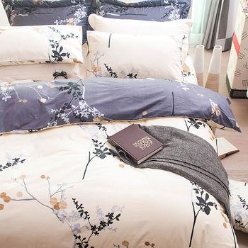 【OLIVIA】 和風光影  加大雙人兩用被套床包四件組
