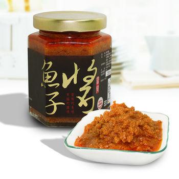 【那魯灣】富發魚子醬3罐(淨重160克/罐)