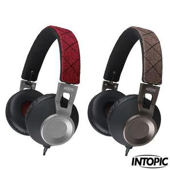 (送Y-CABLE線)INTOPIC-摺疊音樂耳機麥克風 JAZZ-M360