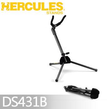 【HERCULES】TravLite輕便型中音薩克斯風架-公司保固貨 (DS431B)