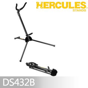 【HERCULES】TravLite輕便型次中音薩克斯風架-公司貨保固 (DS432B)