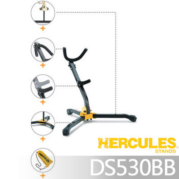 【HERCULES】中音/次中音薩克斯風架附袋-公司貨保固 (DS530BB)