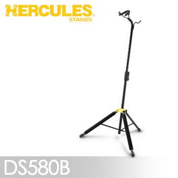 【HERCULES】重力置鎖系統大提琴架-公司貨保固 (DS580B)