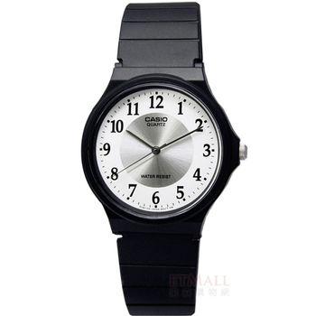 CASIO。卡西歐 / MQ-24-7B3 / 復古新味‧簡潔復刻銀雙圈腕錶_白面