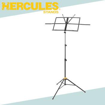 【HERCULES】經濟型摺疊小譜架附袋-公司貨保固 (BS050B)
